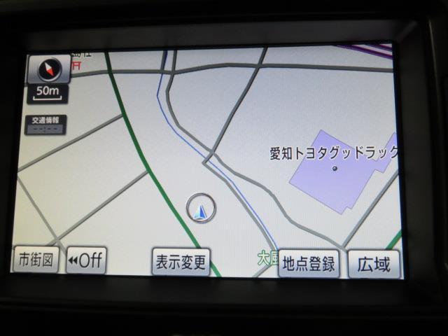 トヨタ クラウン ロイヤルサルーン スペシャルナビパッケージ  T-Value