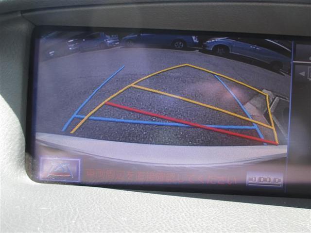 レクサス LS LS460 バージョン  ムーンルーフ 本革シート