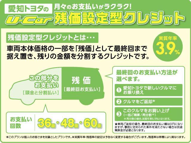 Gi ワンオーナー クルーズコントロール ウォークスルー(2枚目)