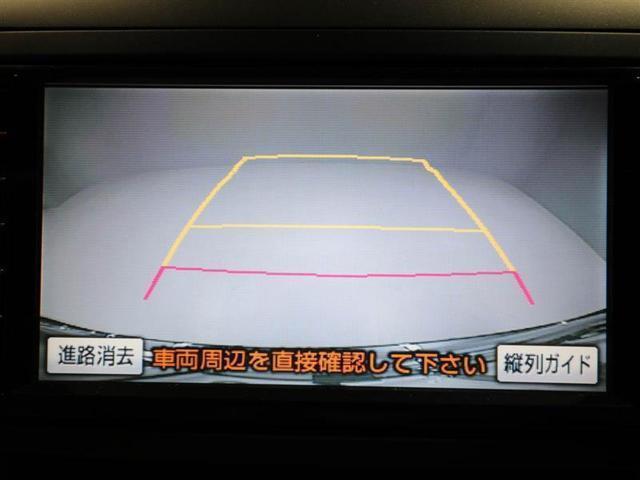240S リミテッド スマートキ- HDDナビ フルセグ(12枚目)