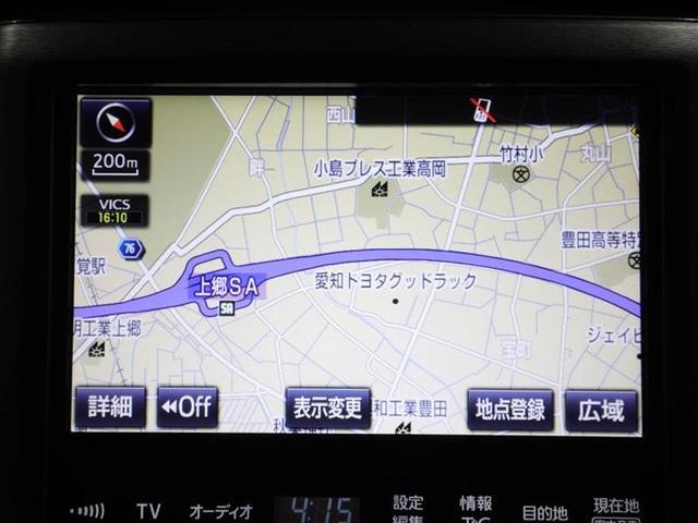 「トヨタ」「クラウンハイブリッド」「セダン」「愛知県」の中古車10