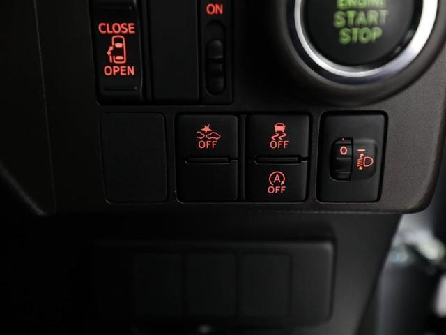 X S ワンオーナー 衝突被害軽減システム 電動スライドドア スマートキー CVT ウオークスルー アイドリングストップ キーレス 盗難防止装置(10枚目)