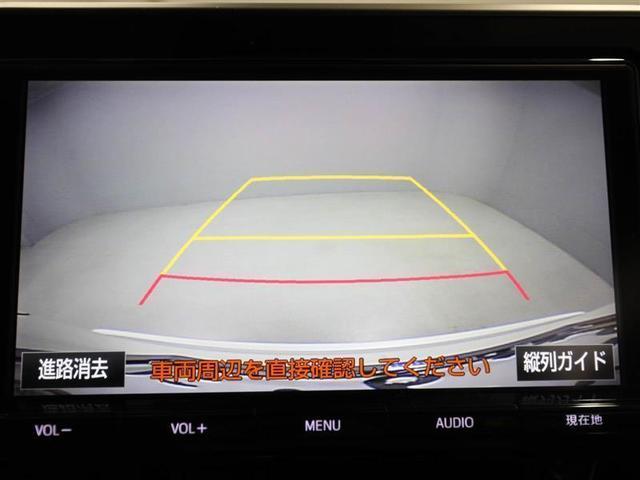 G トヨタ認定中古車 9インチTCナビ メタリックスタイルP ワンオーナー ハイブリッド 衝突被害軽減システム ドラレコ LEDヘッドランプ アルミホイール フルセグ DVD再生 バックカメラ ETC(11枚目)