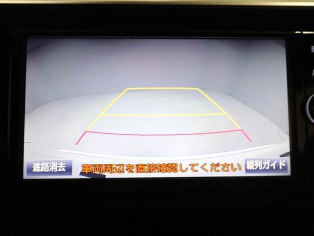 G LEDエディション トヨタ認定中古車 ワンオーナー ハイブリッド 衝突被害軽減システム ドラレコ LEDヘッドランプ アルミホイール フルセグ DVD再生 ミュージックプレイヤー接続可 バックカメラ ETC(11枚目)