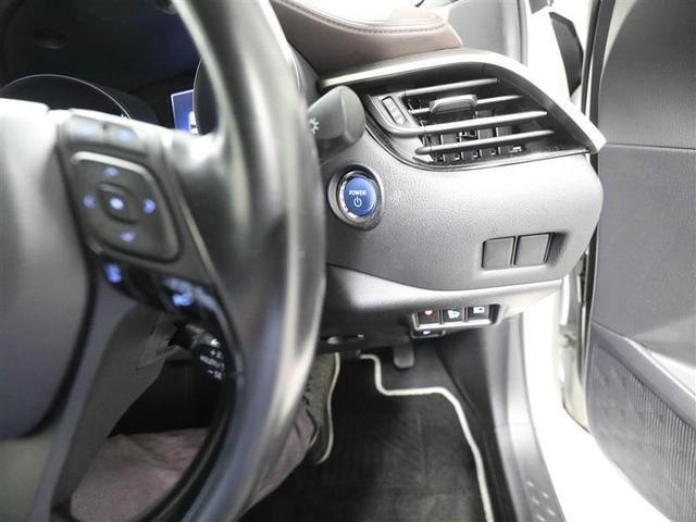 G LEDエディション トヨタ認定中古車 ワンオーナー ハイブリッド 衝突被害軽減システム ドラレコ LEDヘッドランプ アルミホイール フルセグ DVD再生 ミュージックプレイヤー接続可 バックカメラ ETC(12枚目)