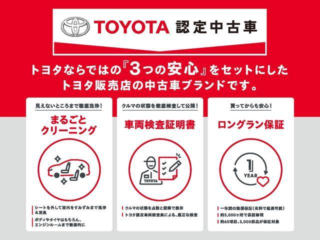 G トヨタ認定中古車 LEDヘッドランプ コーナーセンサー ドラレコ ワンオーナー 衝突被害軽減システム 両側電動スライド ミュージックプレイヤー接続可 バックカメラ メモリーナビ 乗車定員7人(21枚目)