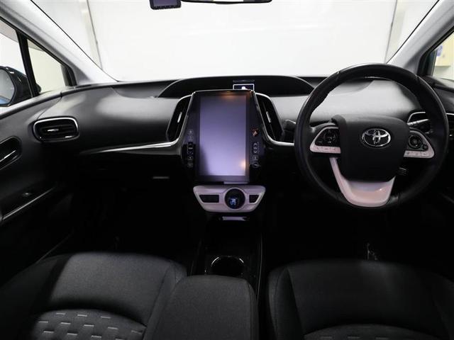 A トヨタ認定中古車 ワンオーナー 寒冷地仕様 アクセサリーコンセント 衝突被害軽減システム ドラレコ フルセグ ミュージックプレイヤー接続可 バックカメラ スマートキー ETC2.0 サイドエアバッグ(6枚目)