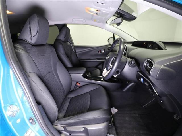 A トヨタ認定中古車 ワンオーナー 寒冷地仕様 アクセサリーコンセント 衝突被害軽減システム ドラレコ フルセグ ミュージックプレイヤー接続可 バックカメラ スマートキー ETC2.0 サイドエアバッグ(7枚目)