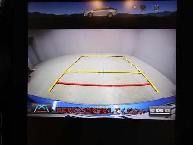 A トヨタ認定中古車 ワンオーナー 寒冷地仕様 アクセサリーコンセント 衝突被害軽減システム ドラレコ フルセグ ミュージックプレイヤー接続可 バックカメラ スマートキー ETC2.0 サイドエアバッグ(11枚目)