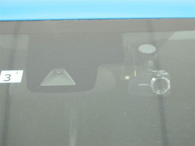 A トヨタ認定中古車 ワンオーナー 寒冷地仕様 アクセサリーコンセント 衝突被害軽減システム ドラレコ フルセグ ミュージックプレイヤー接続可 バックカメラ スマートキー ETC2.0 サイドエアバッグ(13枚目)