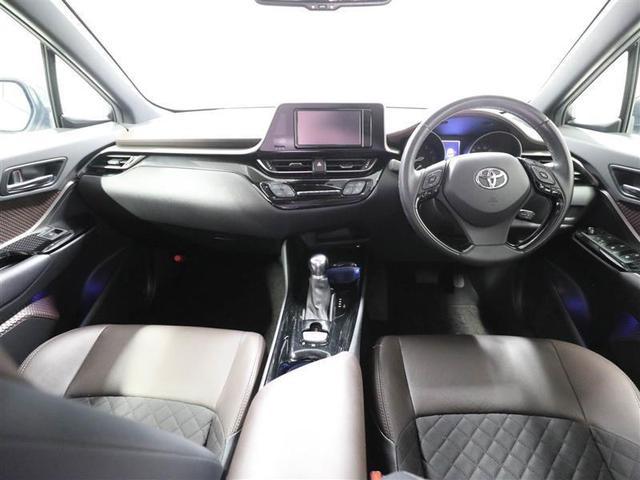 G-T トヨタ認定中古車 ワンオーナー 衝突被害軽減システム LEDヘッドランプ アルミホイール フルセグ DVD再生 ミュージックプレイヤー接続可 バックカメラ ETC オートクルーズコントロール(7枚目)