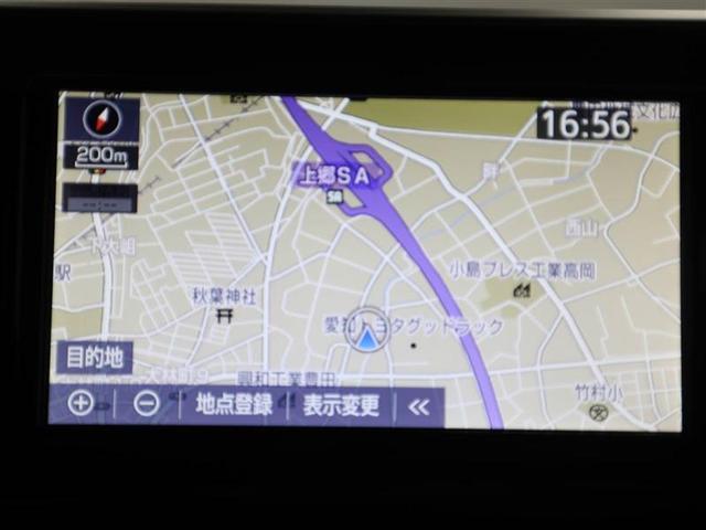 G-T トヨタ認定中古車 ワンオーナー 衝突被害軽減システム LEDヘッドランプ アルミホイール フルセグ DVD再生 ミュージックプレイヤー接続可 バックカメラ ETC オートクルーズコントロール(11枚目)
