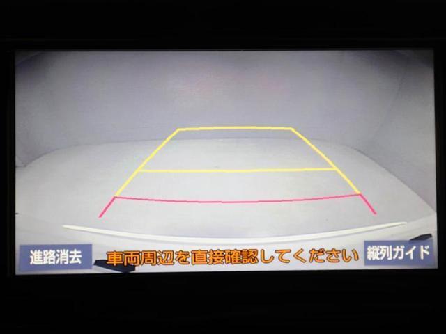 G-T トヨタ認定中古車 ワンオーナー 衝突被害軽減システム LEDヘッドランプ アルミホイール フルセグ DVD再生 ミュージックプレイヤー接続可 バックカメラ ETC オートクルーズコントロール(12枚目)