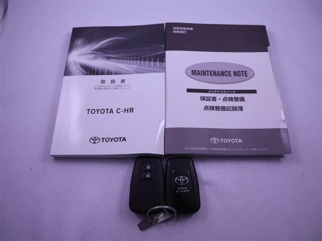 G-T トヨタ認定中古車 ワンオーナー 衝突被害軽減システム LEDヘッドランプ アルミホイール フルセグ DVD再生 ミュージックプレイヤー接続可 バックカメラ ETC オートクルーズコントロール(16枚目)