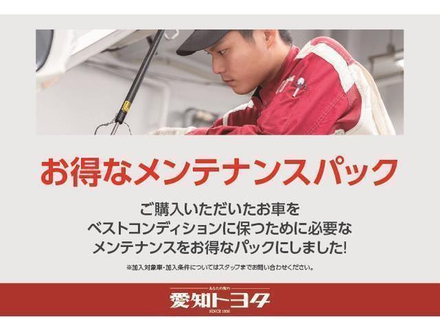 G-T トヨタ認定中古車 ワンオーナー 衝突被害軽減システム LEDヘッドランプ アルミホイール フルセグ DVD再生 ミュージックプレイヤー接続可 バックカメラ ETC オートクルーズコントロール(20枚目)