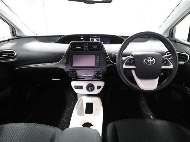 A トヨタ認定中古車 ワンオーナー 衝突被害軽減システム LEDヘッドランプ フルセグ DVD再生 ミュージックプレイヤー接続可 バックカメラ スマートキー メモリーナビ ETC クルーズコントロール(6枚目)
