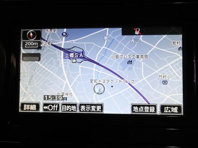 A トヨタ認定中古車 ワンオーナー 衝突被害軽減システム LEDヘッドランプ フルセグ DVD再生 ミュージックプレイヤー接続可 バックカメラ スマートキー メモリーナビ ETC クルーズコントロール(10枚目)