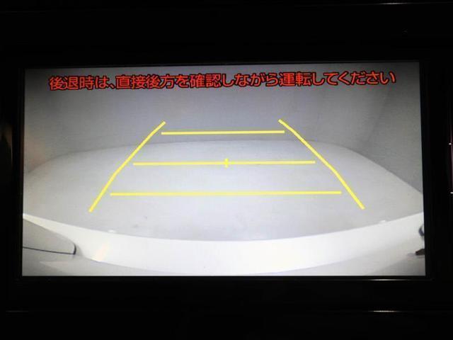 A トヨタ認定中古車 ワンオーナー 衝突被害軽減システム LEDヘッドランプ フルセグ DVD再生 ミュージックプレイヤー接続可 バックカメラ スマートキー メモリーナビ ETC クルーズコントロール(11枚目)