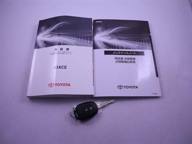DX GLパッケージ 展示・試乗車 ワンオーナー 衝突被害軽減システム インテリジェントクリアランスソナー ドラレコ LEDヘッドランプ T-Connectナビ フルセグ DVD再生 バックカメラ ETC 乗車定員6人(16枚目)