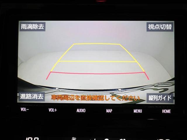プレミアム ワンオーナー 衝突被害軽減システム ドラレコ 4WD LEDヘッドランプ フルエアロ アルミホイール フルセグ DVD再生 ミュージックプレイヤー接続可 バックカメラ スマートキー ETC CVT(11枚目)