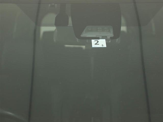 ハイブリッドSi ダブルバイビー ワンオーナー ハイブリッド 衝突被害軽減システム 両側電動スライド LEDヘッドランプ アルミホイール フルセグ DVD再生 ミュージックプレイヤー接続可 バックカメラ スマートキー メモリーナビ(13枚目)
