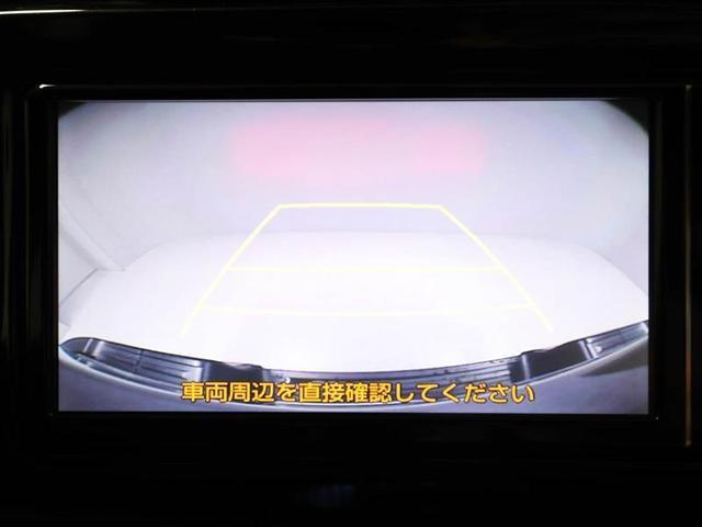 Z ブラックラリーエディション トヨタ認定中古車 ワンオーナー ディーゼル 衝突被害軽減システム 4WD LEDヘッドランプ フルセグ DVD再生 ミュージックプレイヤー接続可 バックカメラ スマートキー メモリーナビ ETC(12枚目)