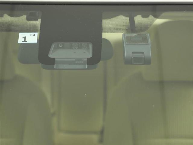 A18 Gパッケージ ワンオーナー 衝突被害軽減システム ドラレコ フルセグ DVD再生 ミュージックプレイヤー接続可 バックカメラ スマートキー メモリーナビ ETC CVT キーレス 盗難防止装置(13枚目)