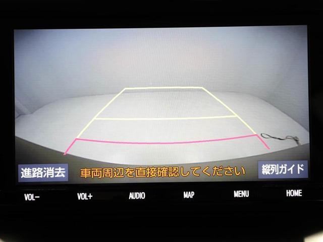 Z トヨタ認定中古車 ワンオーナー 衝突被害軽減システム 9インチTCナビ LEDヘッドランプ アルミホイール フルセグ DVD再生 バックカメラ スマートキー ETC オートクルーズコントロール(11枚目)