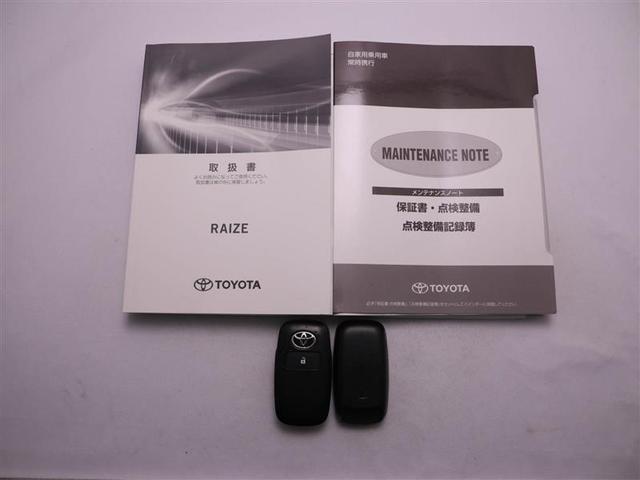 Z トヨタ認定中古車 ワンオーナー 衝突被害軽減システム 9インチTCナビ LEDヘッドランプ アルミホイール フルセグ DVD再生 バックカメラ スマートキー ETC オートクルーズコントロール(16枚目)