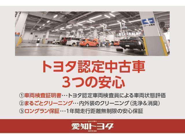 Z トヨタ認定中古車 ワンオーナー 衝突被害軽減システム 9インチTCナビ LEDヘッドランプ アルミホイール フルセグ DVD再生 バックカメラ スマートキー ETC オートクルーズコントロール(19枚目)