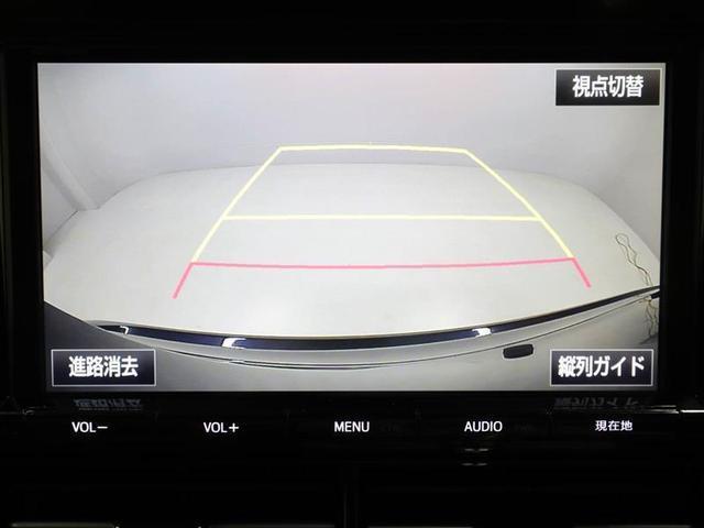 アエラス プレミアム トヨタ認定中古車 ワンオーナー 衝突被害軽減システム 9インチTCナビ 12.1型後席モニター リヤオートエアコン 両側電動スライド LEDヘッドランプ フルセグ DVD再生 バックカメラ(11枚目)