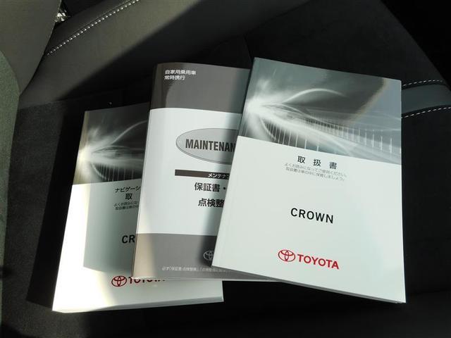 トヨタ クラウン アスリートS-T J-フロンティア
