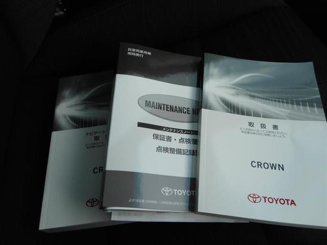 トヨタ クラウン アスリートS-T