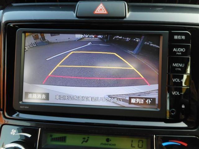 トヨタ カローラアクシオ ハイブリッドG トヨタセーフティセンスC シートヒーター