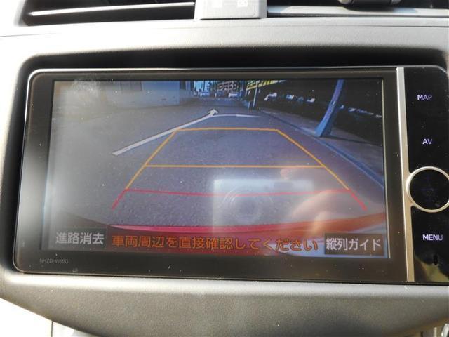 トヨタ RAV4 スタイル Sパッケージ クルーズコントロール ETC車載器