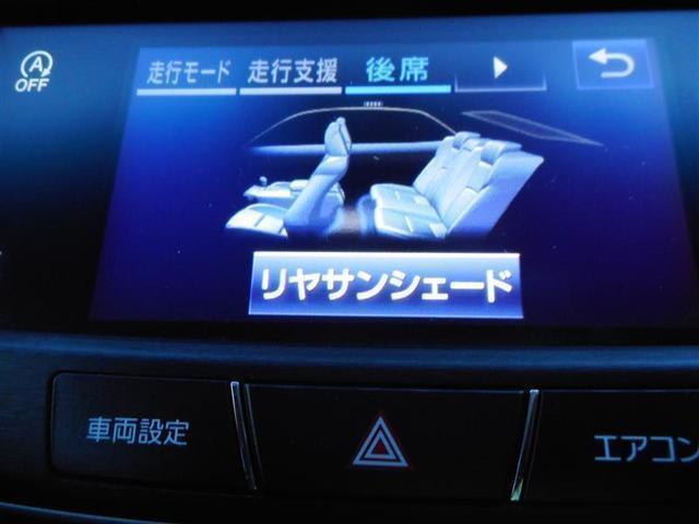 トヨタ クラウン アスリートS-T LEDヘッドライト パワーシート