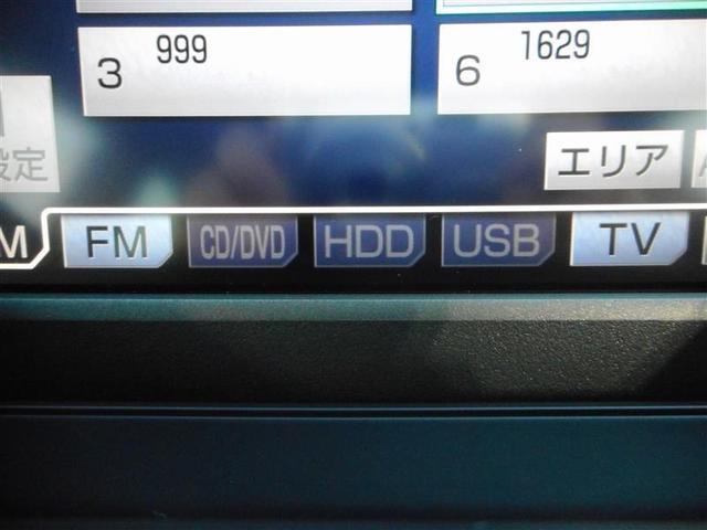 HS250h クルーズコントロール フロントカメラ ETC(15枚目)