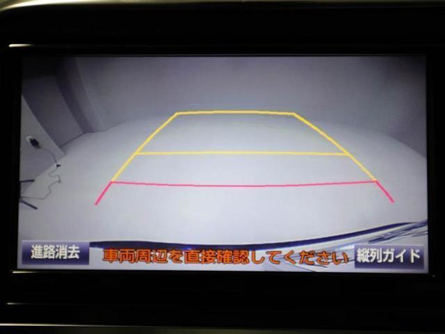 ハイブリッドG メモリーナビ フルセグ 両側電動スライドドア(13枚目)