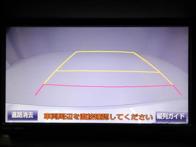 Xi 1オーナー メモリーナビ フルセグTV ETC(13枚目)