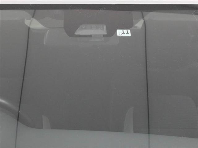 Xi 1オーナー メモリーナビ フルセグTV ETC(15枚目)