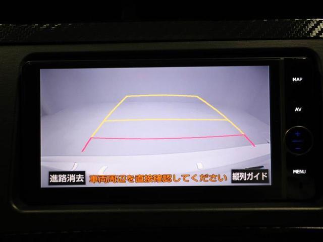 Sツーリングセレクション・G's ワンオーナー ETC(13枚目)