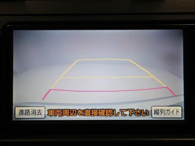 「トヨタ」「プリウス」「セダン」「愛知県」の中古車12