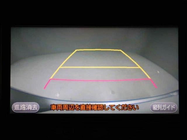 カスタムG S メモリーナビ ワンセグ 純正アルミ LED(12枚目)