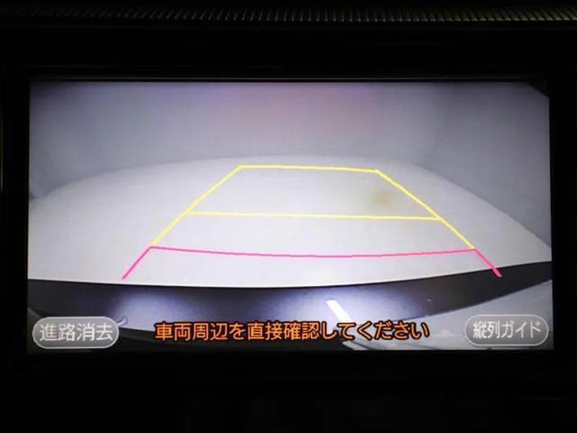 S ワンオーナー バックモニター ワンセグTV ETC(12枚目)