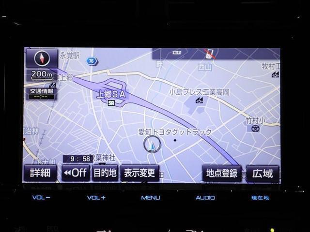 Sツーリングセレクション ドライブレコーダー スマートキ-(15枚目)