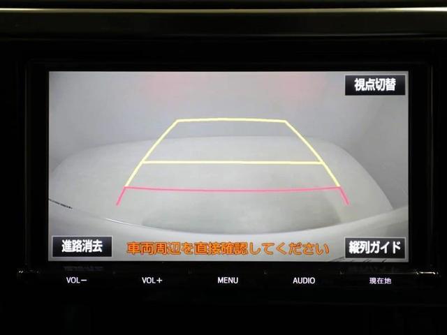 2.5Z Gエディション T-Connectナビ(14枚目)