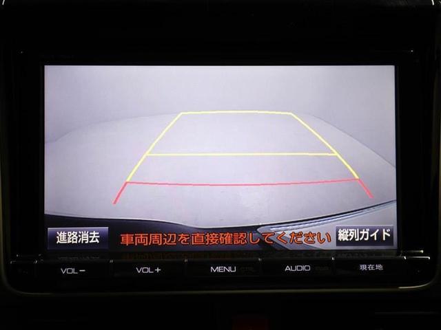 Gi クルーズコントロール スマートキ- 純正アルミ ETC(17枚目)