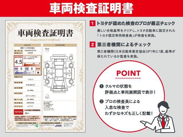 Gi クルーズコントロール スマートキ- 純正アルミ ETC(24枚目)