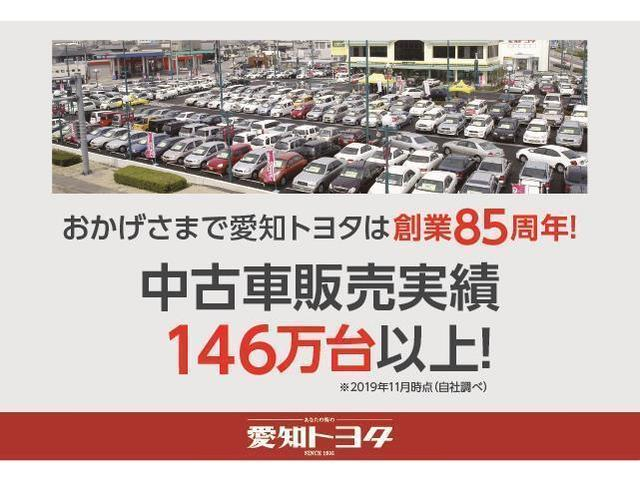 カスタムG ドライブレコーダー スマートキ- イモビライザー(4枚目)
