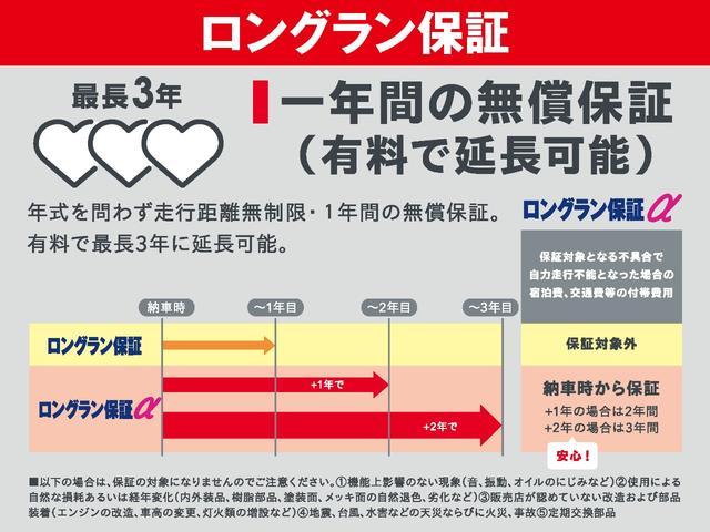 カスタムG ドライブレコーダー スマートキ- イモビライザー(25枚目)